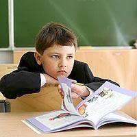 образование специальность